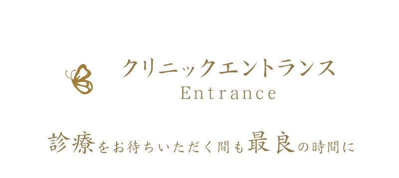 middle_midashi_entrance